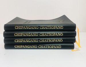 Chipangano Chatsopano